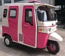 Pink Rickshaw Commando