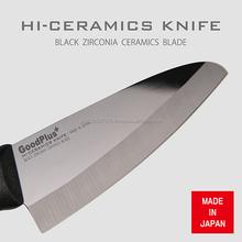Black zirconia ceramic durable kitchen knife made in Japan