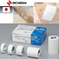 From Japanese manufacturers looking for medical distributors, general-purpose surgical tape