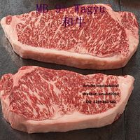 Australian Halal Chilled or Frozen MB9+ Full Blood Wagyu Beef