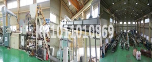 wpc factory.jpg