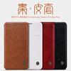 S6 Edge PLUS Qin leather flip case