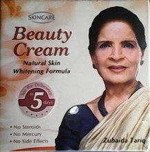 Skin crare beauty cream.