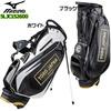 Mizuno JAPAN YORO 2015 limited model stand caddie bag golf bag mizuno 5LJC152600