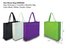 Popular classical style shopping non woven bag