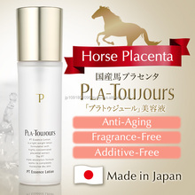 Highly safe additive free horse placenta lotions for Japanese beauty shops