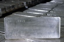 Silver Ingot 30kg (999,9 Russian Federation State Standart - GOST) 960,000 rubles
