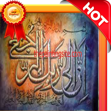 islamic calligraphy sculpture oil painting art form braille
