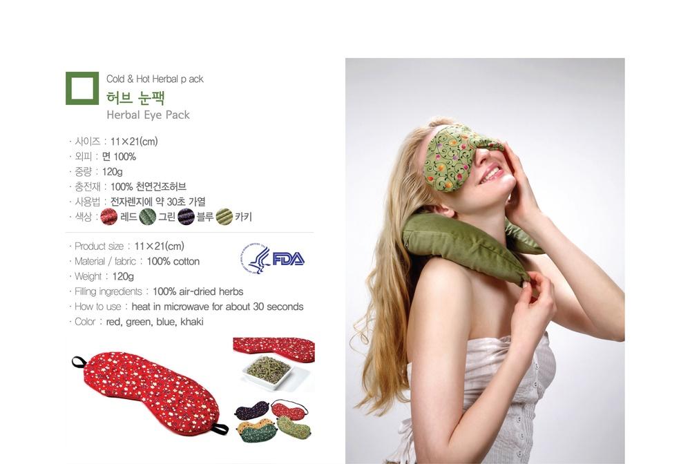 About GreenLife-7-crop.jpg