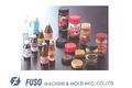 Alta qualidade e baixo custo mini garrafas de vidro molde feito no japão, oem disponível