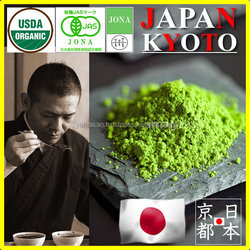 Japanese organic india tulsi green tea