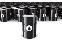 BLCO / Bonny Light Crude Oil Supplier CIF Rotterdam