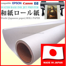 Durable and Reliable writing and printing paper, Japanese rice paper roll for photographic prints, art works free sample