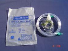 Disposable Oxygen Mask for Medical Hospital Manufacturer India USFDA