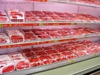 Frozen Beef Highrib Boneless Skinless