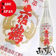 Orgânica e Natural bebida alcoólica nomes de marca com saborosa made in Japan