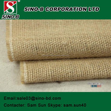 Banglaesh national factory produced jute cloth