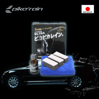 auto detailing product | Ultra Pika Pika Rain | water beading effect | 100% glass coating made in Japan