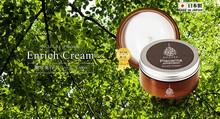 Reliable skin whitening face night cream for men ROZEBE Placenta Enrich Cream made in Japan
