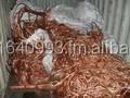 Pure Millberry Copper,Copper Scraps,Copper Wire Scrap 99.9%