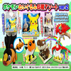 Genuine and Cute pokemon plush toys sale for children,everyone volume discount available