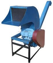Hay grinder small 380v