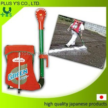Fertilizer and Agrochemical spraying machine for carrying on the back