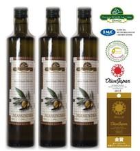 Massinissa Extra Virgin Olive Oil