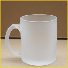 300ml Tumbler Frosted Tea Glass Mug