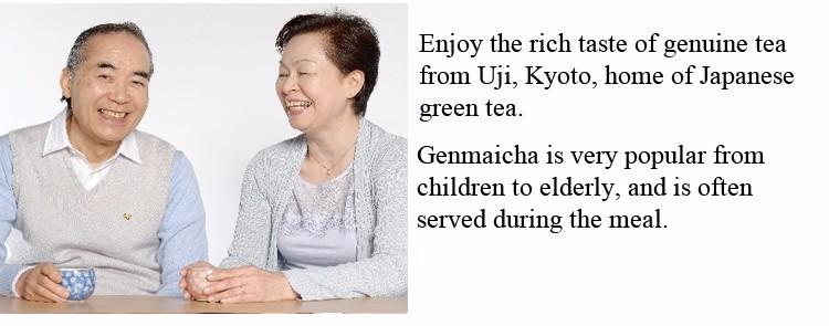 genmaicha_intro3