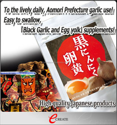 Nutritious and High quality healthy japanese black garlic at reasonable prices