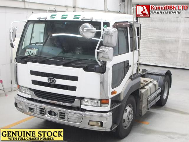 Used nissan ud trucks for sale in japan #4