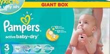 Confortable mimar bebé bebé pañales secos tamaño 3