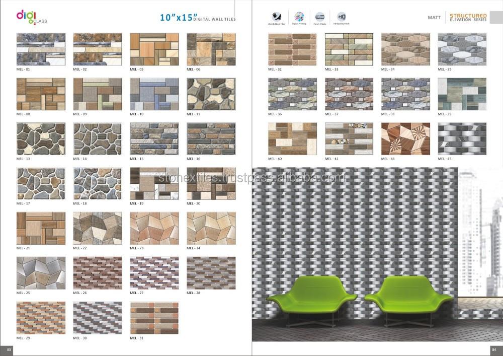 Digital wall tiles for Tile decor international pvt ltd