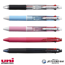Reliable and Easy to use 0.4 pilot ink jetstream with superlow friction ink made in Japan