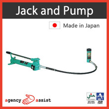 Reliable hand lift pump jack and pump combinations with low & high pressure made in Japan