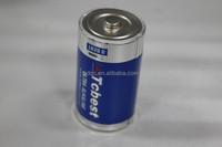China Supplier 12V 6V 12v dry battery
