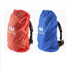 NautreHike-NH Waterproof Back Bag Rain Cover Size M for 30 50L Back Bag