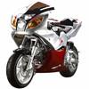 EPA&DOT APPROVED + FREE SHIPPING50cc 110cc Auto 4 Stroke X19 Super Pocket Bikes