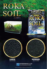Aquarium Black Soil ROKA SOIL by KOTOBUKI KOGEI made in JAPAN