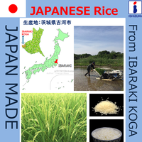 Easy to use and Reliable japan rice with Delicious made in Japan