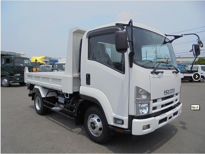 2015 Isuzu Forward Dump Truck Frr90s2 4ton 4hk1 Wsh