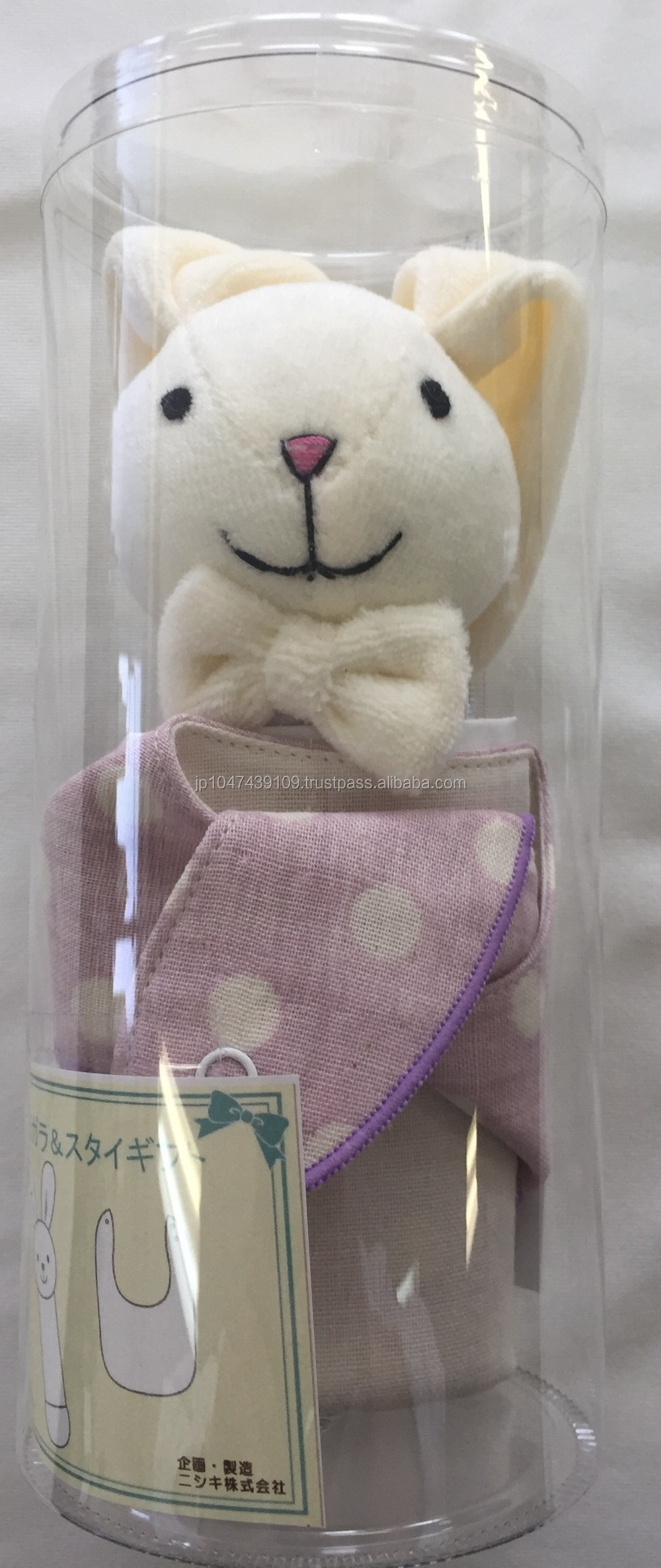 Baby Gifts For Japanese : Japanese wholesale products high quality cute rattle toy
