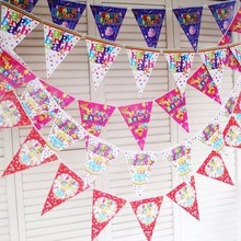 Birthday Party Decoration Pennant