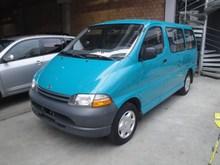 Toyota Hiace ...mini-Bus