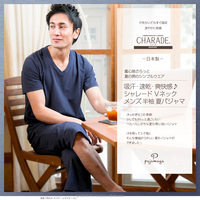 Premium and Comfortable mens knit pajamas sets with short sleeves made in Japan