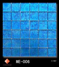 Elegant Glass Mosaic - ME-006