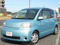 Popular and Good looking cars used toyota japan Porte 130i C 2004 at reasonable prices