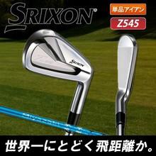 [golf equipment] Srixon Z545 Iron separately Miyazaki Kosuma Blue Graphite Shaft