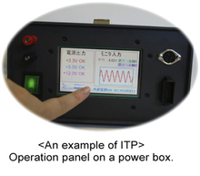 Easy to program and Easy to use intelligent product ITP for display or monitor